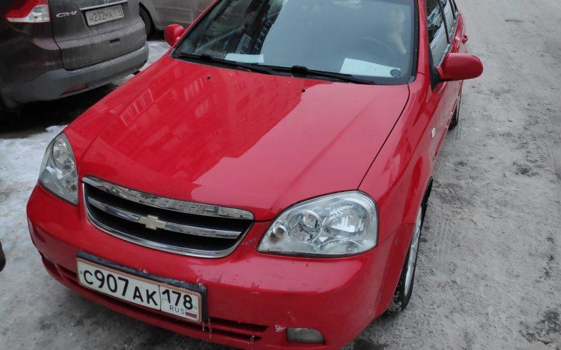 Закрыт подбор Chevrolet Lacetti 2008 года выпуска